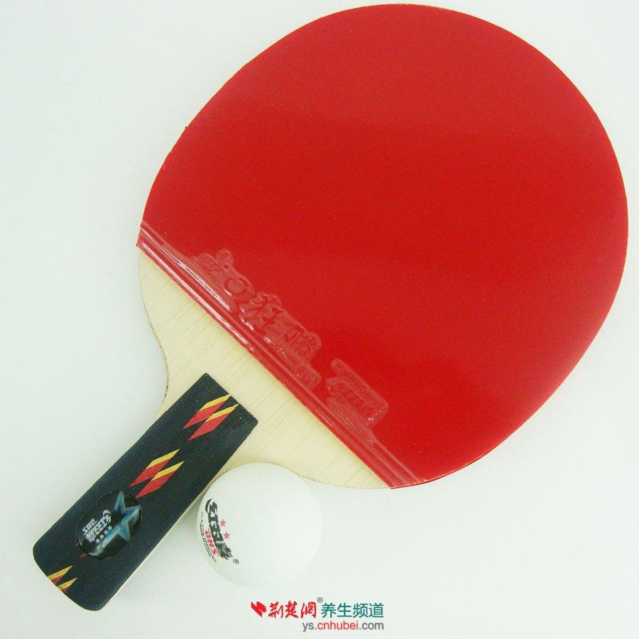 选择乒乓球球拍的小窍门